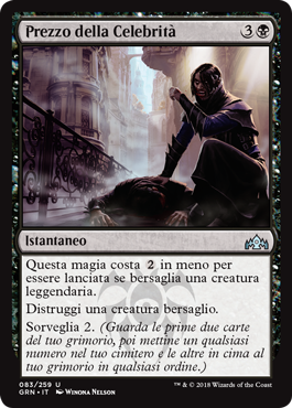Metagame It Grn Visual Spoiler Guilds Of Ravnica In
