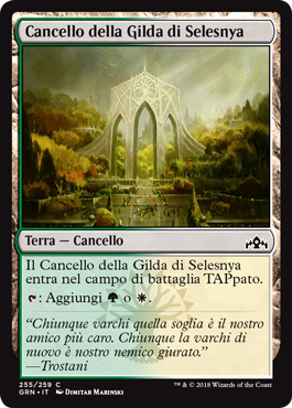 Cancello della Gilda di Selesnya