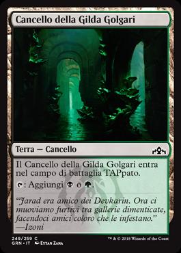 Cancello della Gilda Golgari