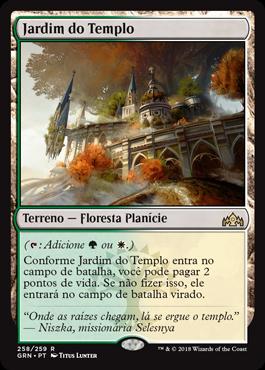 Jardim do Templo