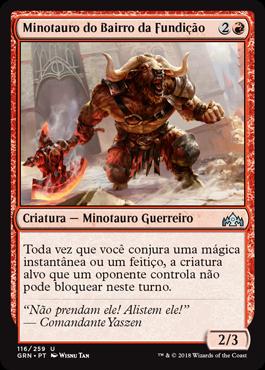 Minotauro do Bairro da Fundição
