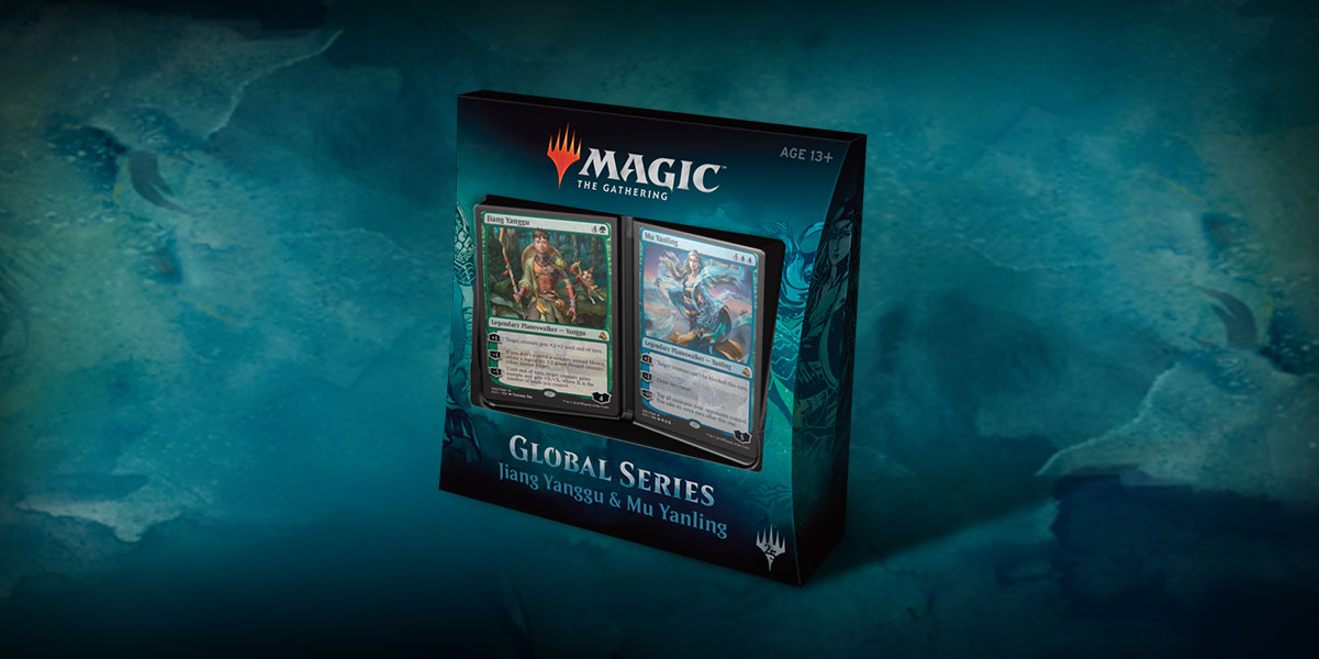 MTG: Global Series Jiang Yanggu and Mu Yanling -  Wizards of the Coast
