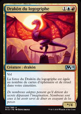 Drakôn du logogriphe