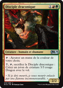Disciple draconique