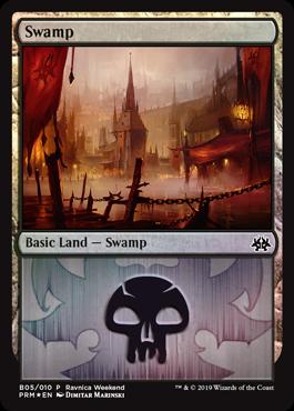 Swamp (Rakdos)