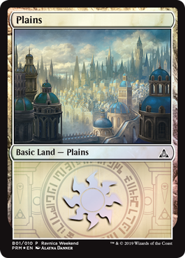 Plains (Azorius)