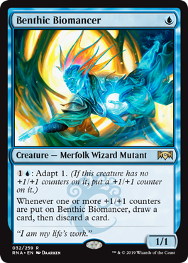 Benthic Biomancer - Magic: the Gathering