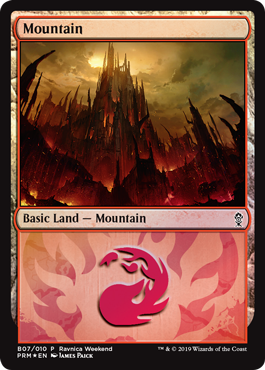 Mountain (Gruul)