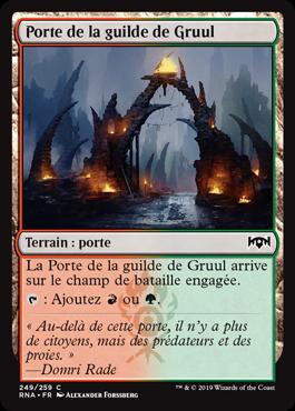 Porte de la guilde de Gruul