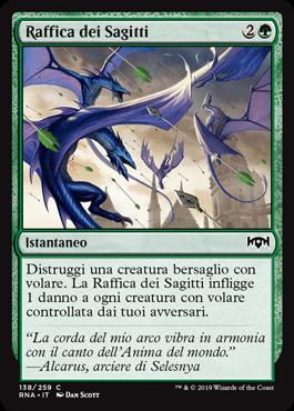 Sagittar's Volley