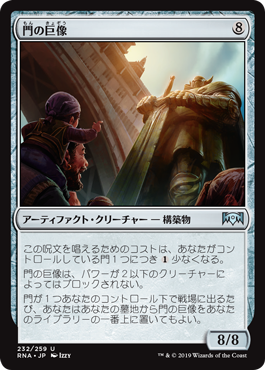 https://media.wizards.com/2018/rna/jp_oiW2tBSraL.png