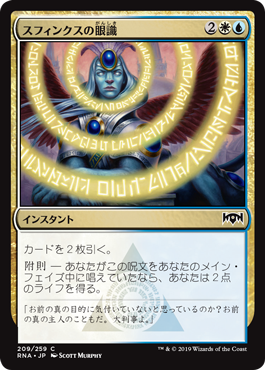https://media.wizards.com/2018/rna/jp_xMJ4Ssl5jF.png