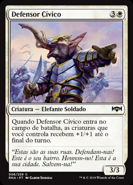 Defensor Cívico