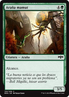 Araña mamut