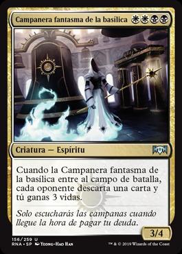 Campanera fantasma de la basílica