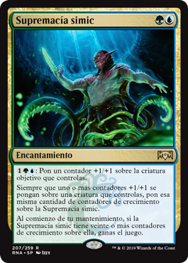 Supremacía simic