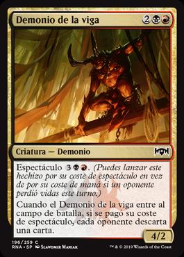 Demonio de la viga