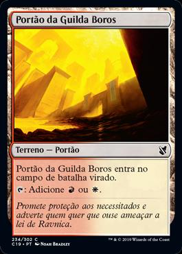 Portão da Guilda Boros