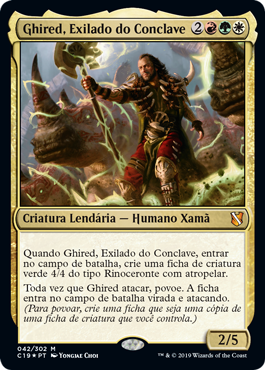 Ghired, Exilado do Conclave