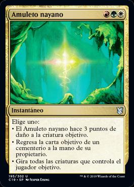 Amuleto nayano