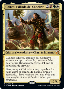 Ghired, exiliado del Cónclave