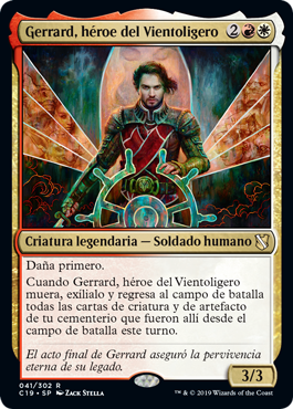Gerrard, héroe del Vientoligero