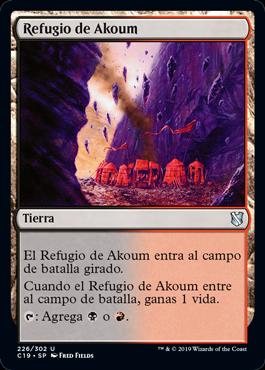 Refugio de Akoum