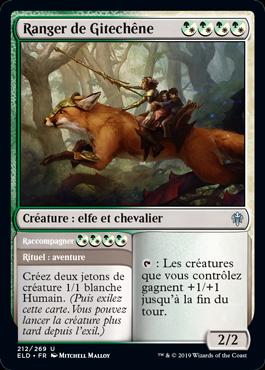 Ranger de Gitechêne