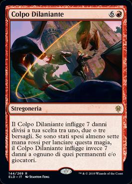 Colpo Dilaniante