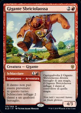 Gigante Sbriciolaossa