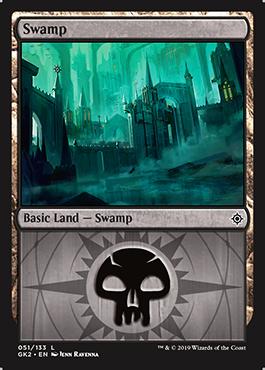 Orzhov Swamp