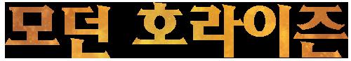 MH1 로고