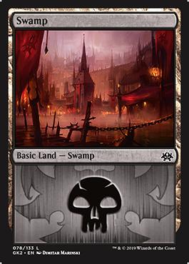 Rakdos Swamp