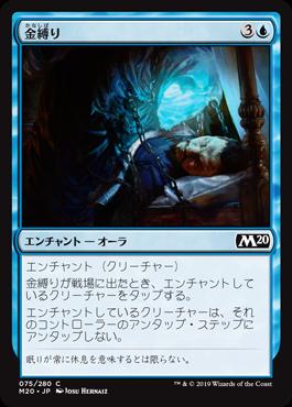 金縛り(Sleep Paralysis)
