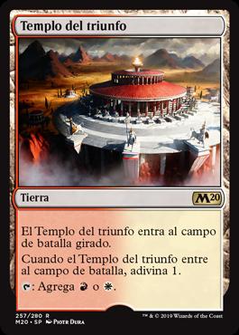 Templo del triunfo