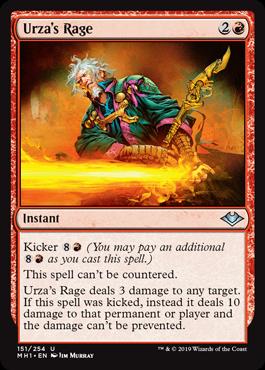 Urza's Rage