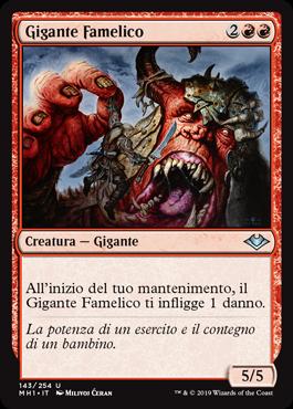 Gigante Famelico