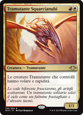 Tramutante Squarcianubi