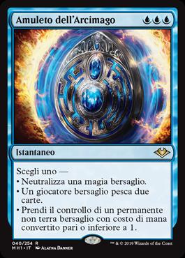 Amuleto dell'Arcimago