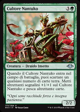 Cultore Nantuko