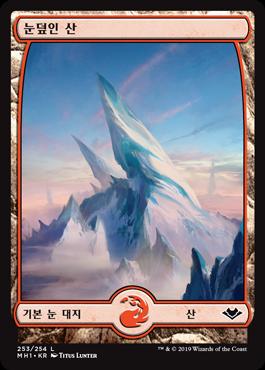 눈덮인 산