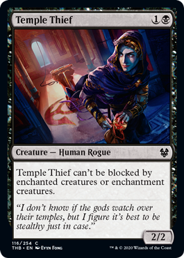 Temple Thief - Magic: the Gathering