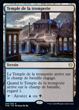 Temple de la tromperie