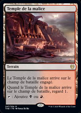 Temple de la malice
