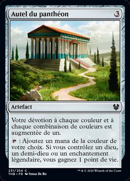 Autel du panthéon