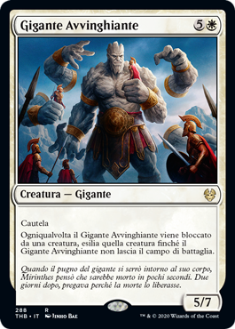 Gigante Avvinghiante