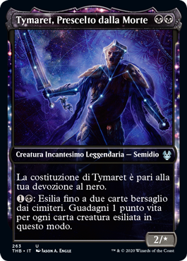 Theros Beyond Death Variants Magic The Gathering