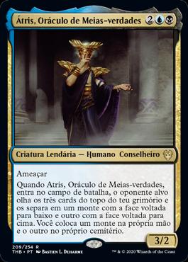 Átris, Oráculo de Meias-verdades