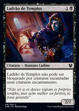 Ladrão de Templos