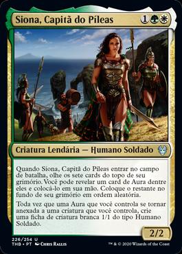Siona, Capitã do Píleas